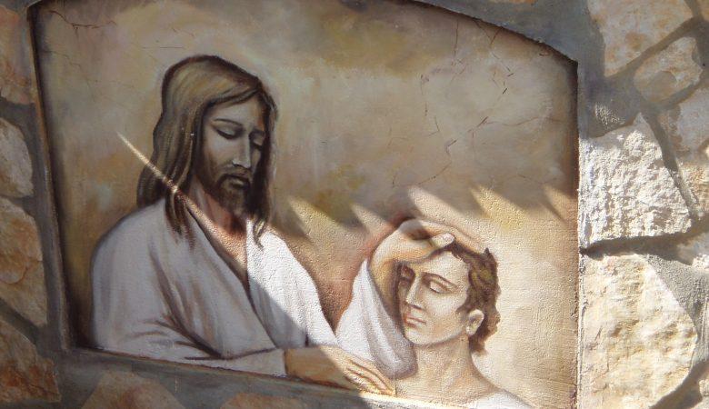 Erfahre die Barmherzigkeit des Vaters